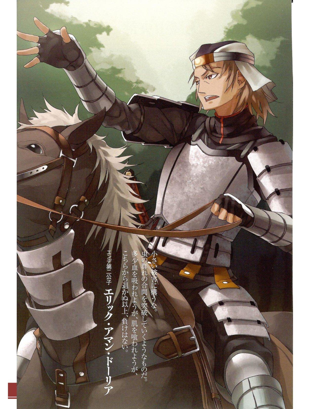 https://c10.mangatag.com/es_manga/pic5/22/25558/772022/441563c6e595fd83adac0038d66e6668.jpg Page 9