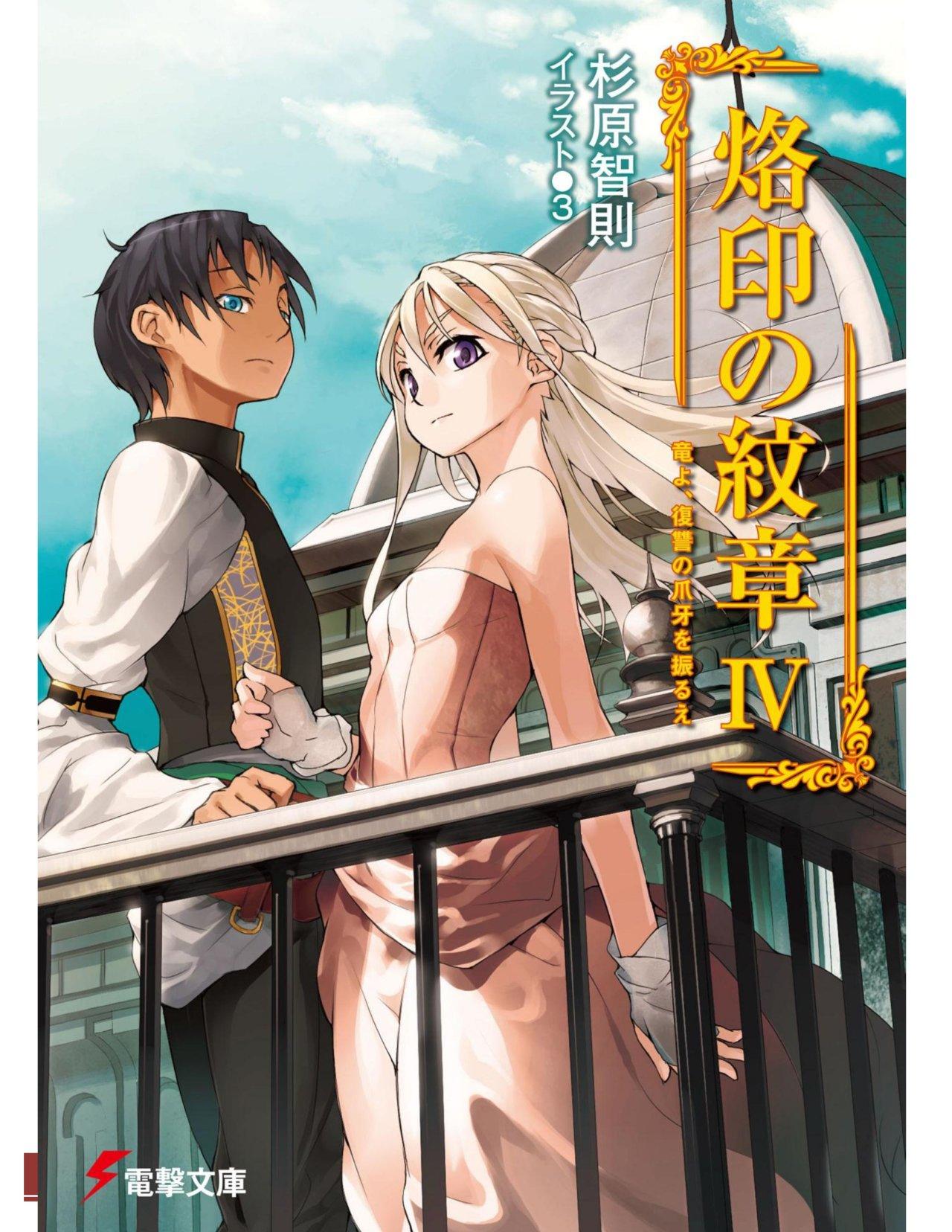 https://c10.mangatag.com/es_manga/pic5/22/25558/772022/ea6800b170ae74a500d50a77c1cd2b0c.jpg Page 1