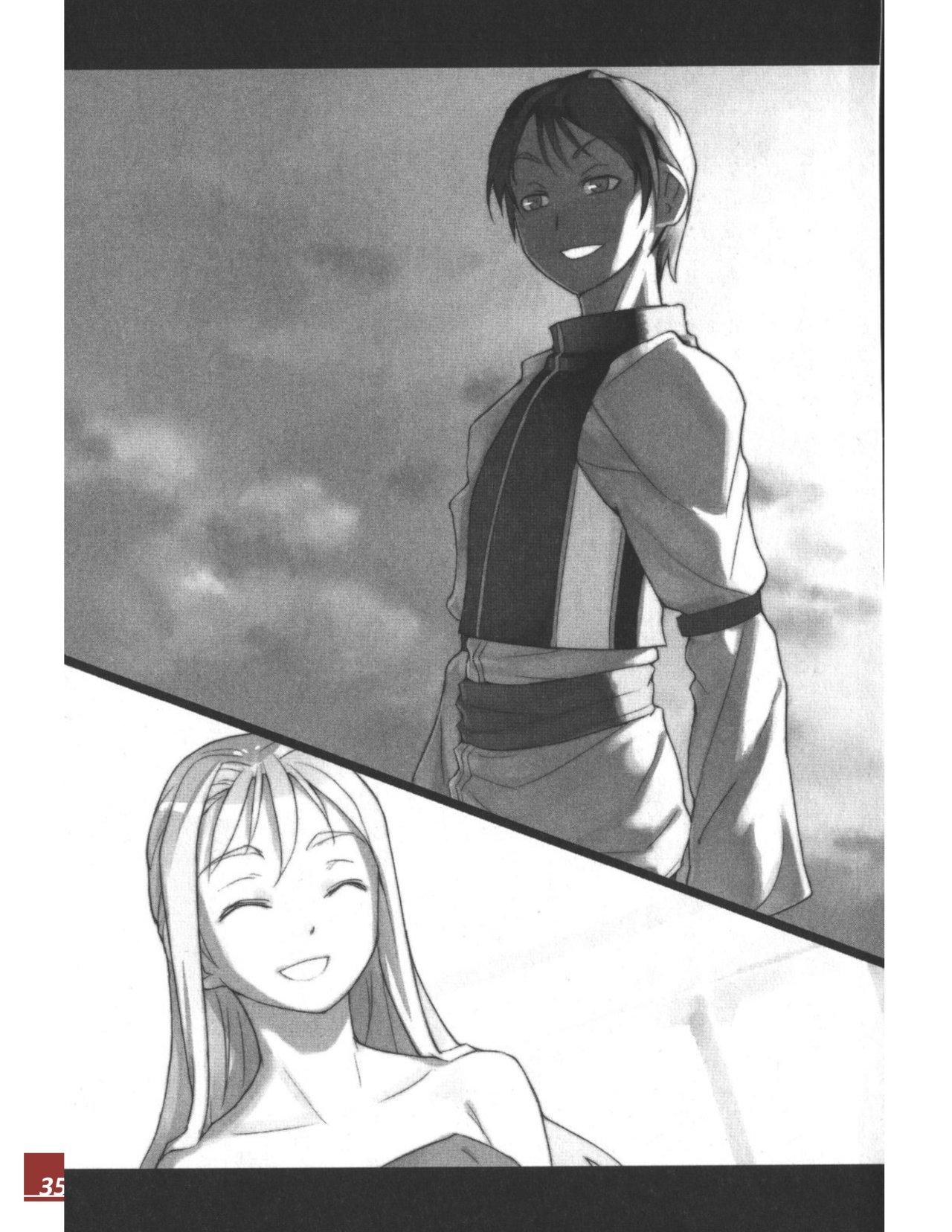 https://c10.mangatag.com/es_manga/pic5/22/25558/782961/9dd50221016e7524a7882e5ec3913d56.jpg Page 35