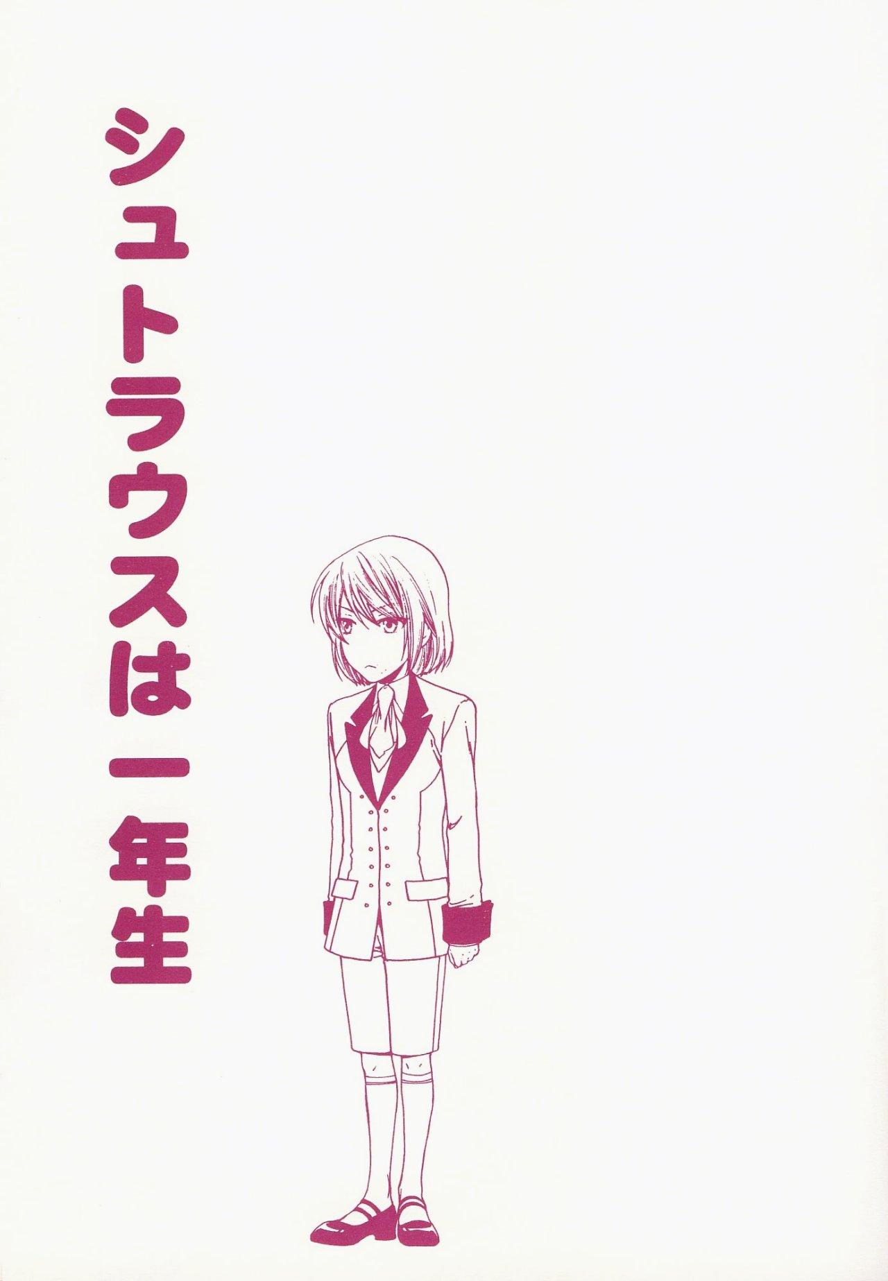 https://c10.mangatag.com/es_manga/pic5/32/19616/789308/876a8cc9b9e7e41dc4e2a565ce31dcd4.jpg Page 3