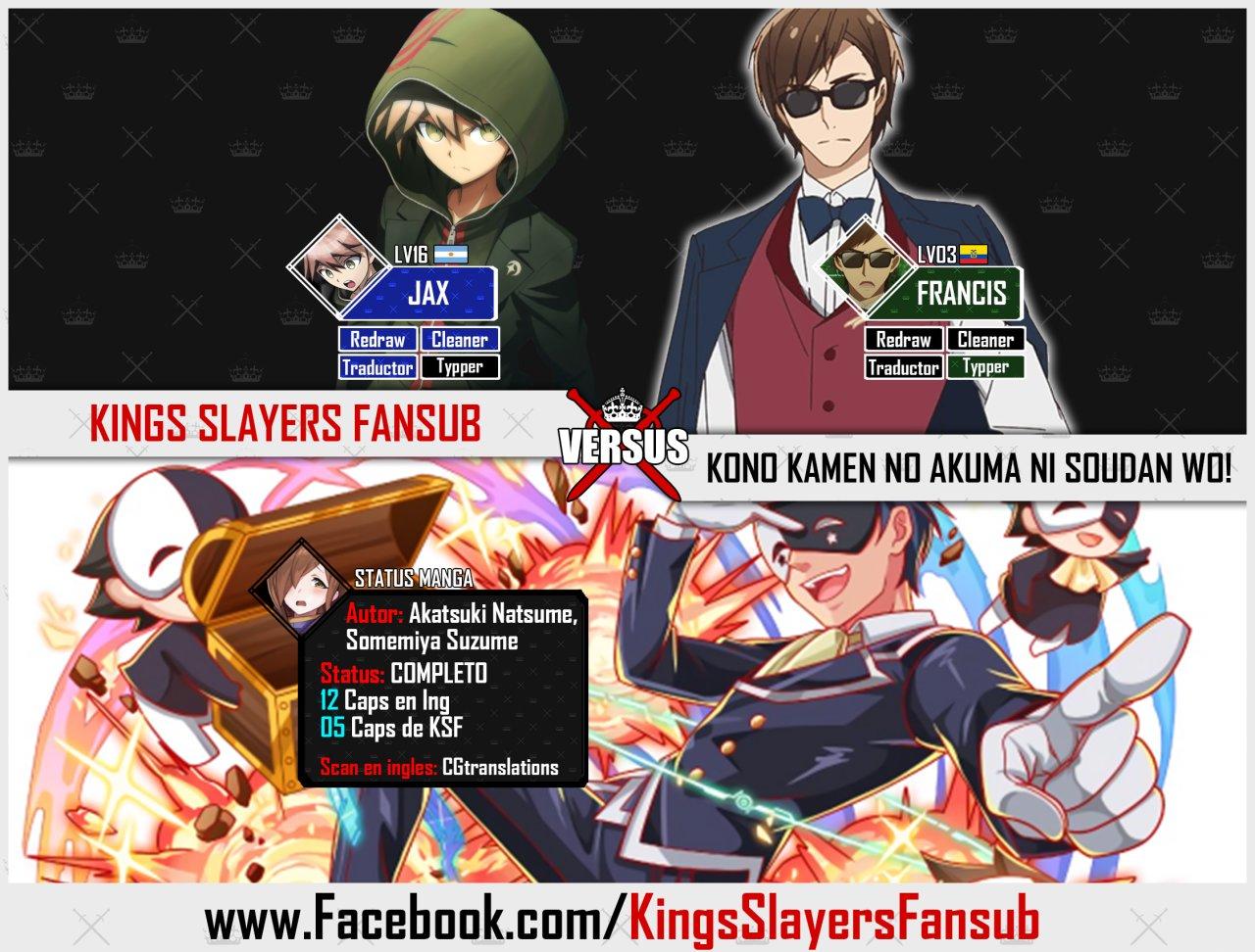https://c10.mangatag.com/es_manga/pic5/33/25889/778978/db0c35ce2663c0e8c4b3f38642a49748.jpg Page 1