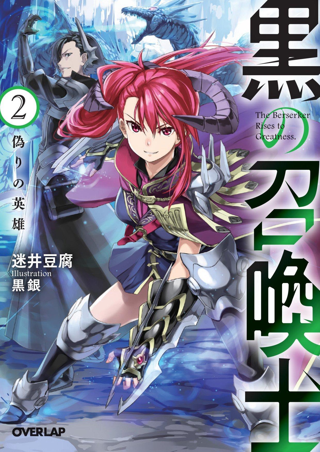 https://c10.mangatag.com/es_manga/pic5/50/25202/772852/5405a1d22f0357aa8038e6ec0c8e69e0.jpg Page 1