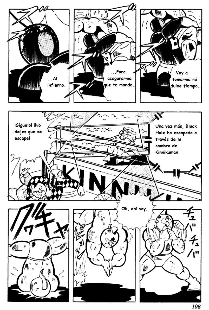 https://c10.mangatag.com/es_manga/pic5/50/2546/778005/1e0c11b65897c943704fca97c13999cb.jpg Page 5